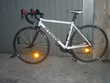 BTWIN TRIBAN 300 VELO ROUTE BLANC - 54 CM - Vélos