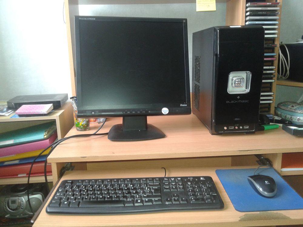 PC de bureau 50 Layrac (47)