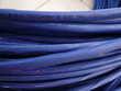 Câble Informatique Cat6 500Mhz Boisset-et-Gaujac (30)