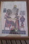 CADRE EN BOIS / TABLEAU PAPYRUS EGYPTIEN 8 Lille (59)