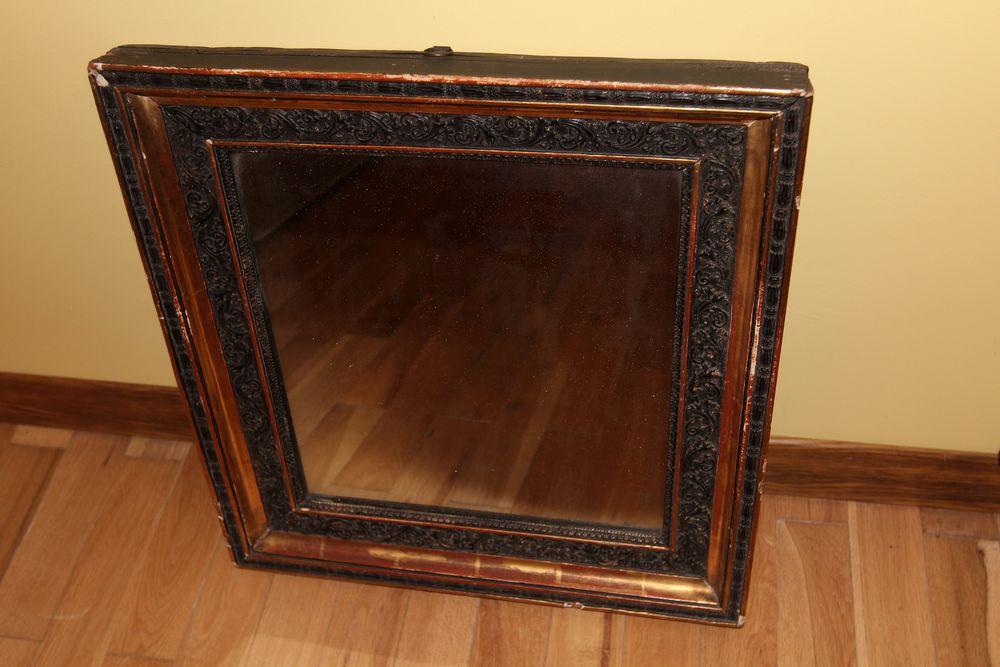 Achetez cadre miroir ancien occasion annonce vente for Miroir cadre