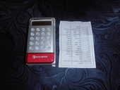 Calculatrice 5 Tours (37)