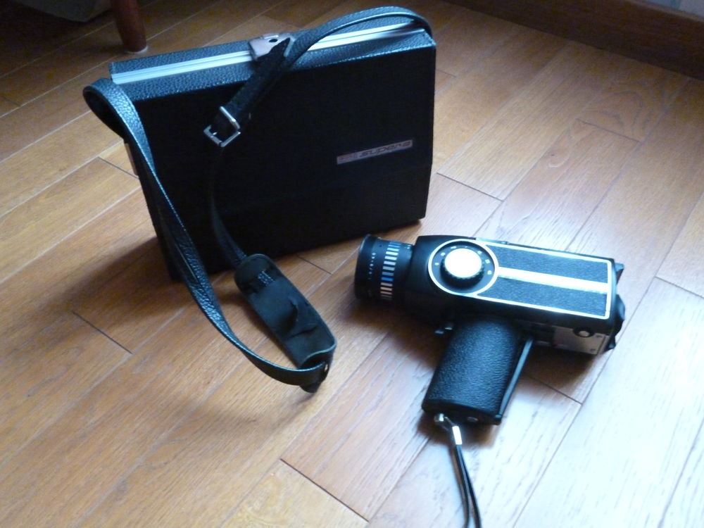 camera super 8mm pour collectionneur 20 Houilles (78)