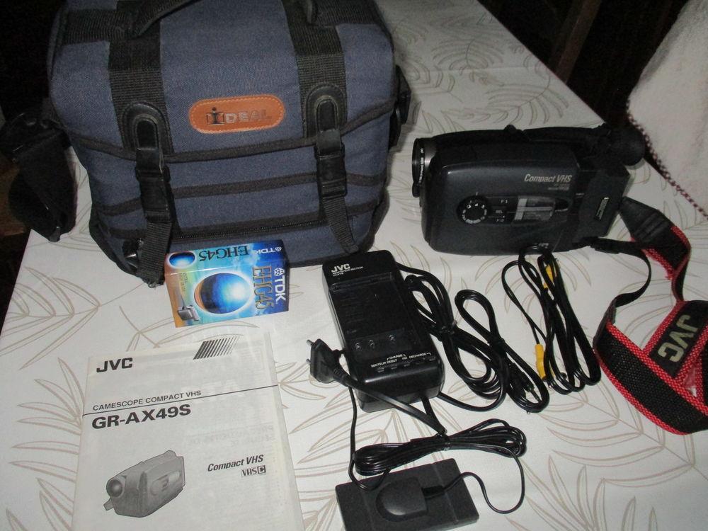 Caméra JVC VHSc GR-AX49S 30 Cressensac (46)