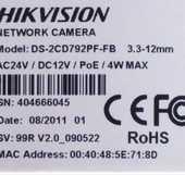 camera de vidéosurveillance hikvision  0 Gennevilliers (92)