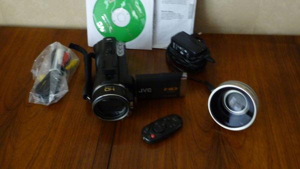 camescope jv hm400 hd 200 Plouhinec (56)