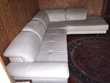 Canapé cuir Meubles