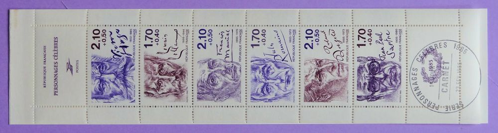 Carnet Personnages Célèbres...Yvert 2360A 1985  3 Chaumontel (95)