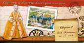 CARNET 12 TIMBRES 2012 BC726 CHATEAUX & DEMEURES HISTORIQUES 14 La Celle-sur-Morin (77)