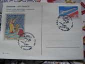 Carte commémorative 6 Le Tronquay (14)