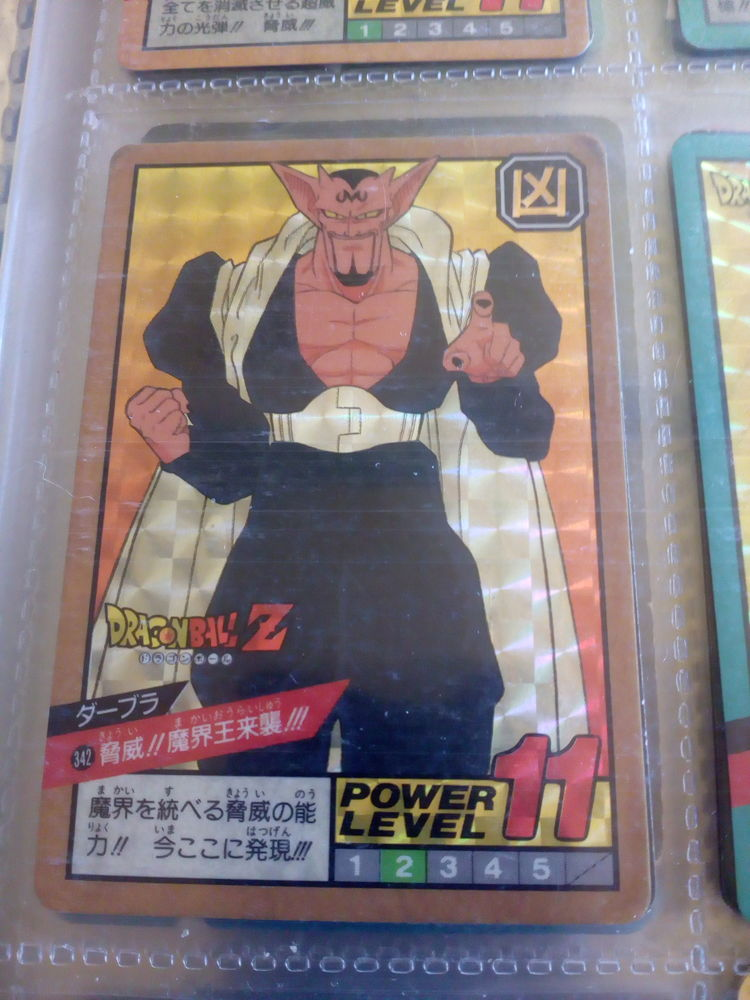 Carte dragon ball z 342 jap Jeux / jouets