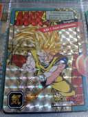 carte dragon ball z MAX 636 15 Seclin (59)