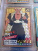 Carte dragon ball z 342 jap 5 Seclin (59)