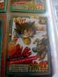 carte dragon ball z 683 fr Jeux / jouets