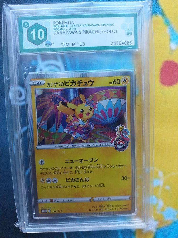 Carte Pokemon CenterKanazawa Opening Promo 2020 Pikachu