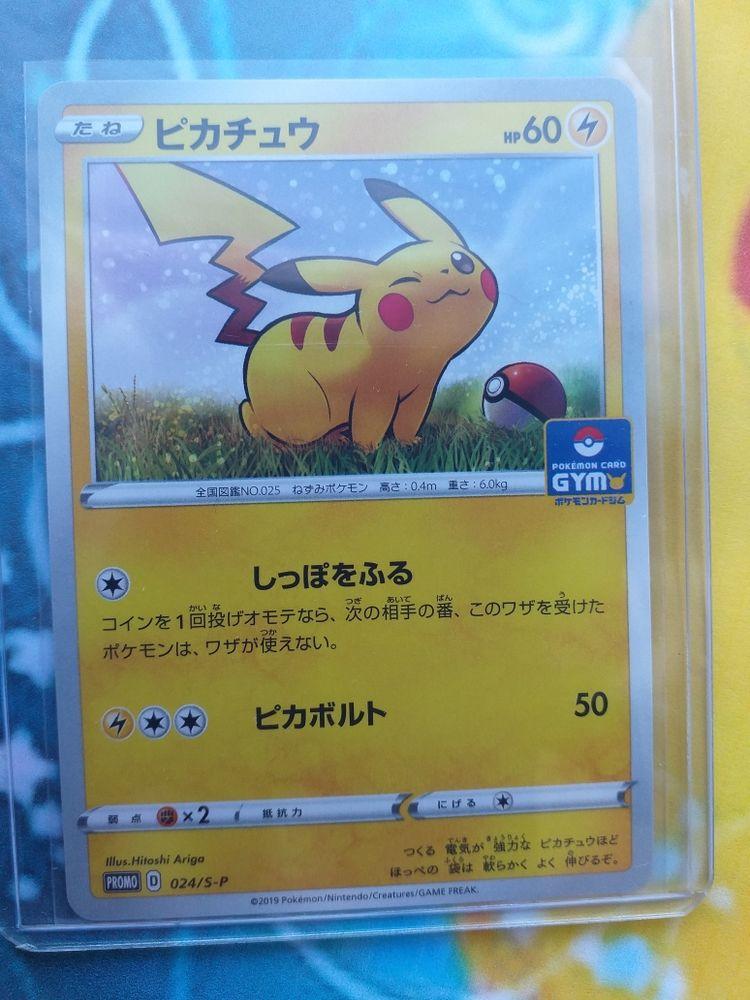 Carte Pokemon Pikachu 024/S-P Promo Gym Japonaise Rare Neuve Center 2019 SWSH. 90 Killem (59)