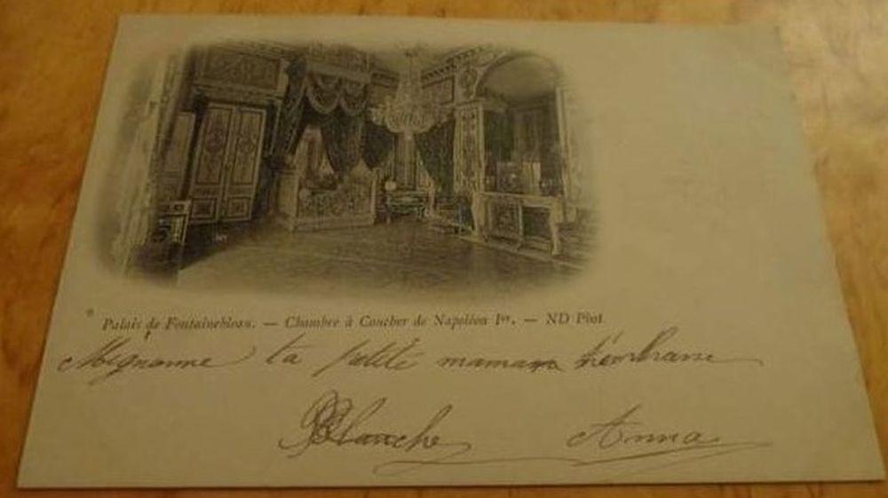 Carte postale ancienne Fontainebleau 1 1 La Seyne-sur-Mer (83)