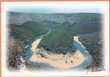 Carte postale Ardèche