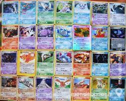 Lot de cartes différentes POKEMON en TBE 10 Comines (59)