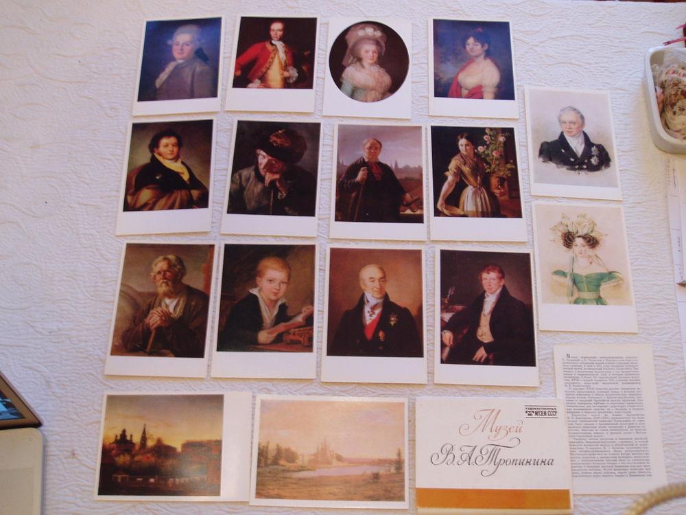 Cartes peintures musée russe Tropinina 8 Herblay (95)