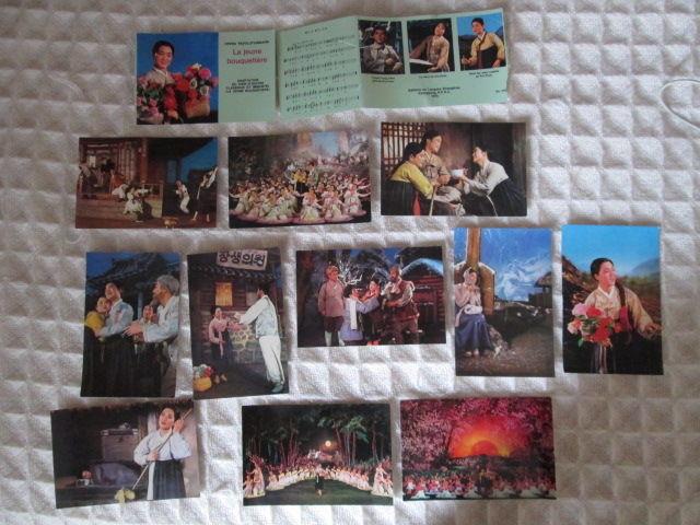 Cartes postales opéra Chinois 5 Herblay (95)