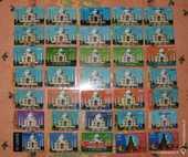 35 cartes téléphoniques prépayées sur le Taj Mahal 17 Montreuil (93)