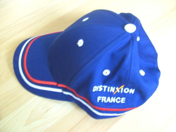 Casquette brodée France (Neuve) Vêtements