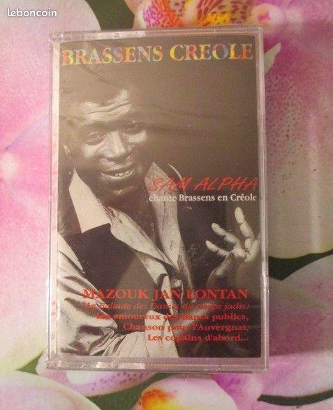 Cassette audio neuve Sam Alpha 5 Hérouville-Saint-Clair (14)