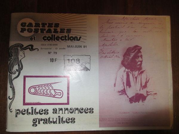 catalogue cartes postales et collections 1981 3 Ondres (40)