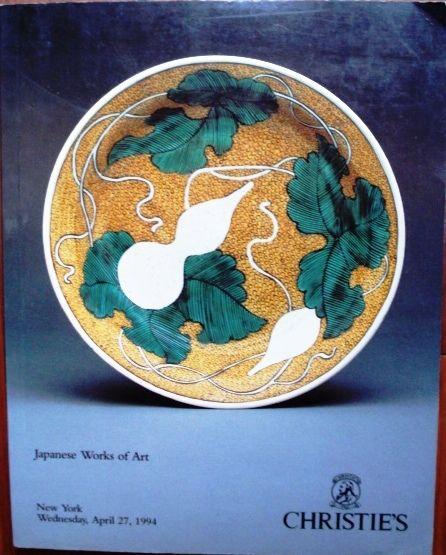 Catalogue: Christies Japanese works of art 1994 16 Monnetier-Mornex (74)