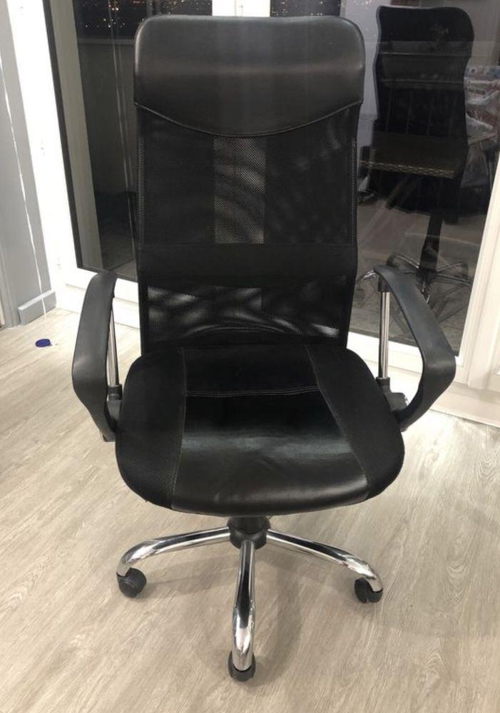 chaise de bureau 45 Saint-Cloud (92)