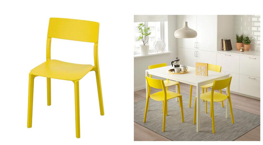Chaise, jaune, JANINGE 30 Fontenay-sous-Bois (94)