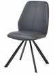 Chaise  à poignet grise et taupe