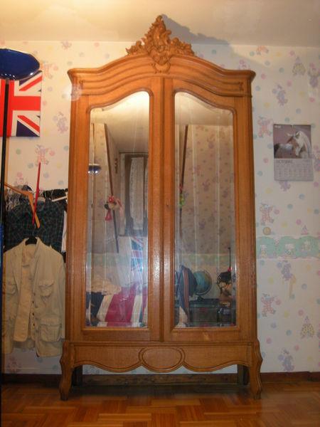 Achetez chambre chene massif occasion annonce vente for Decoration des chambres de nuit
