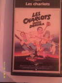 LES CHARLOTS CONTRE DRACULA film avec les charlots 15 Malo Les Bains (59)