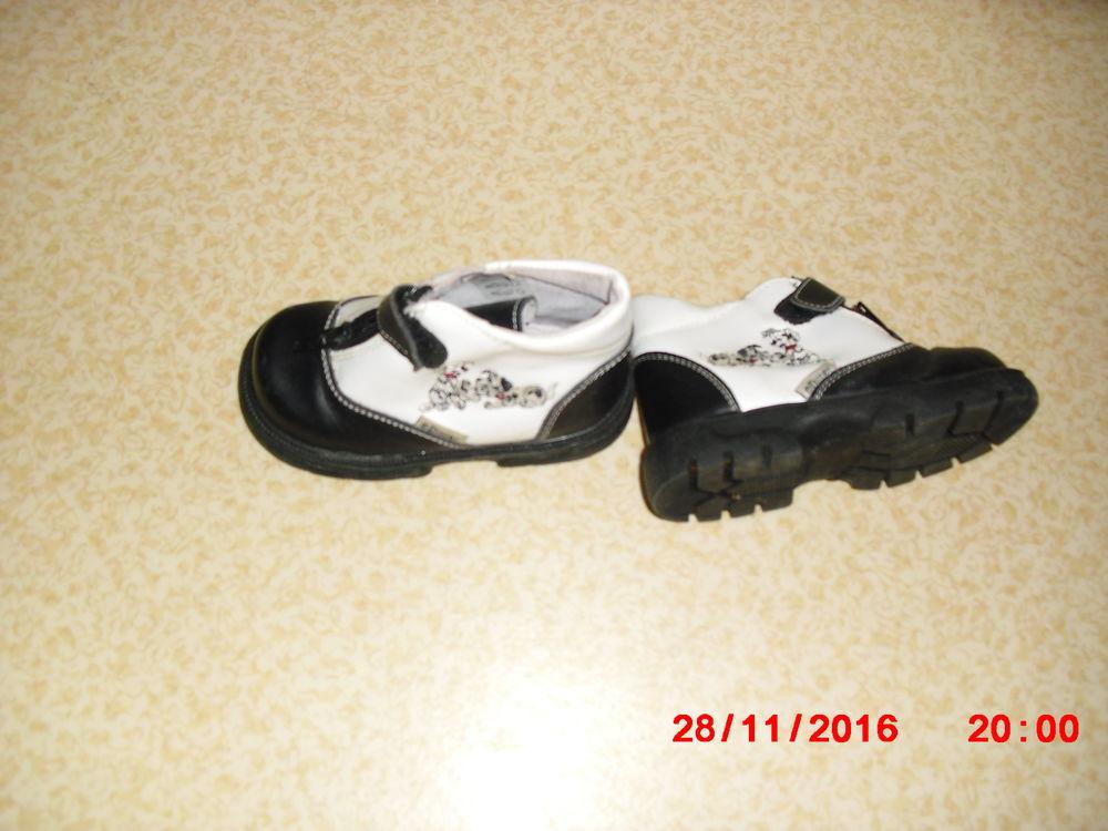 chaussures bébés et enfants 5 Chessy (77)