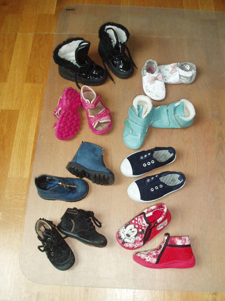 Lot chaussures filles de marque Neuves 21 à 26  0 Corbeil-Essonnes (91)