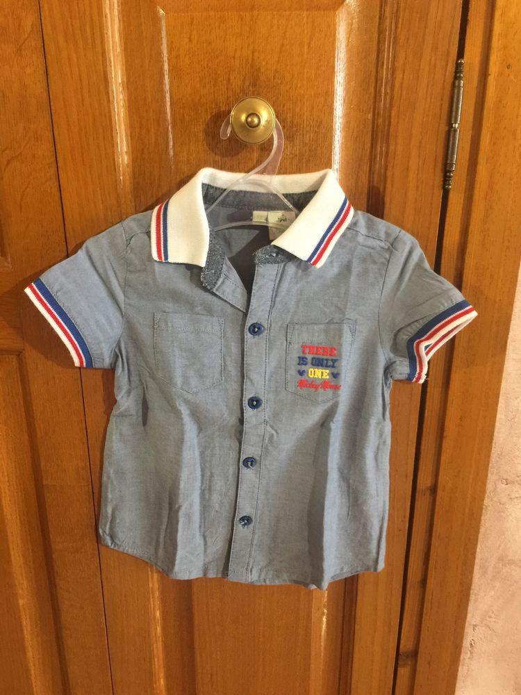 Chemise enfant garçon   Disney baby   4 Saleilles (66)