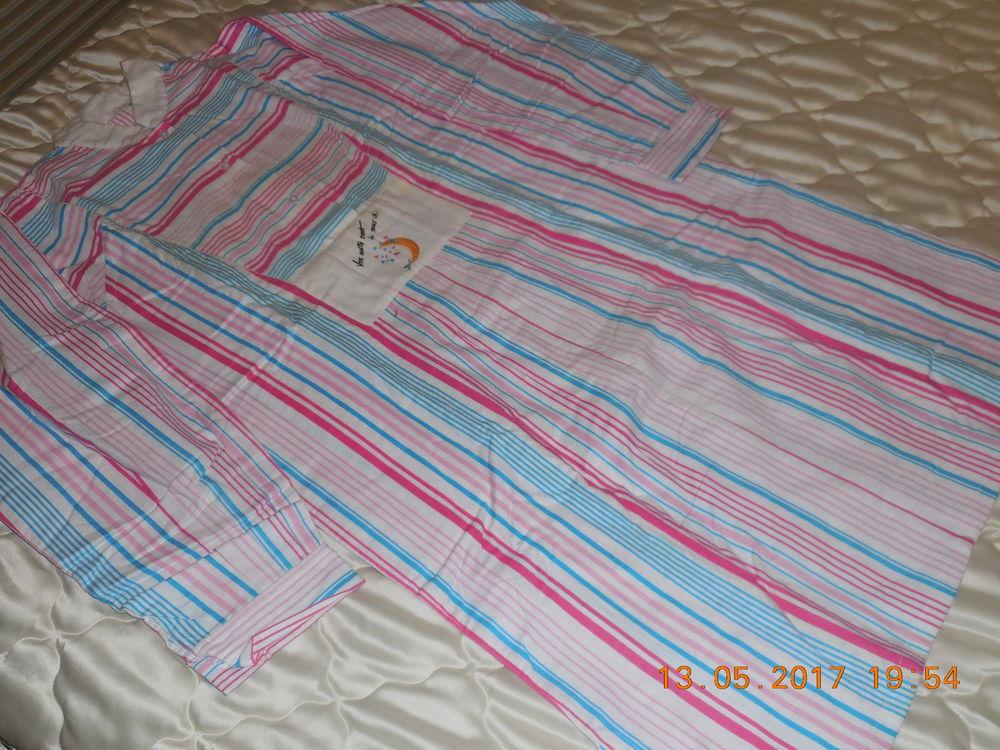 chemise de nuit 5 Sète (34)