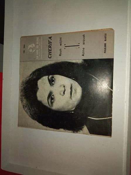 cherche des disques algerien 67 Dijon (21)