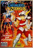 Les Chevaliers du Zodiaque : Le Temple des Illusions 10 Genay (69)