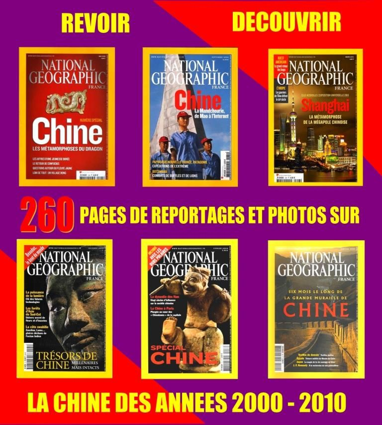 LA CHINE - géo - 2000 - 2010 / prixportcompris 18 Lille (59)