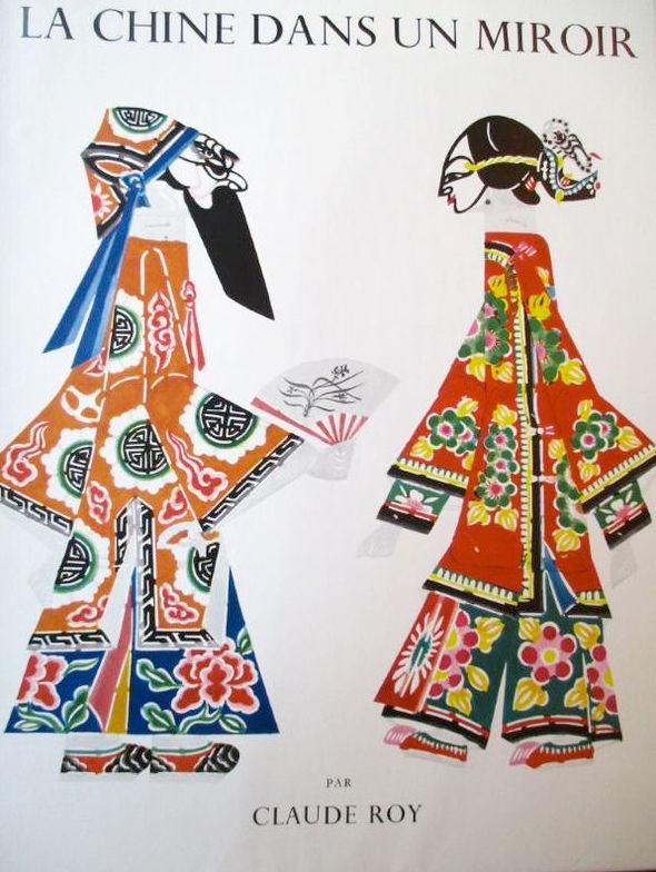 La Chine dans un miroir   de Claude Roy - 1953 60 Nîmes (30)