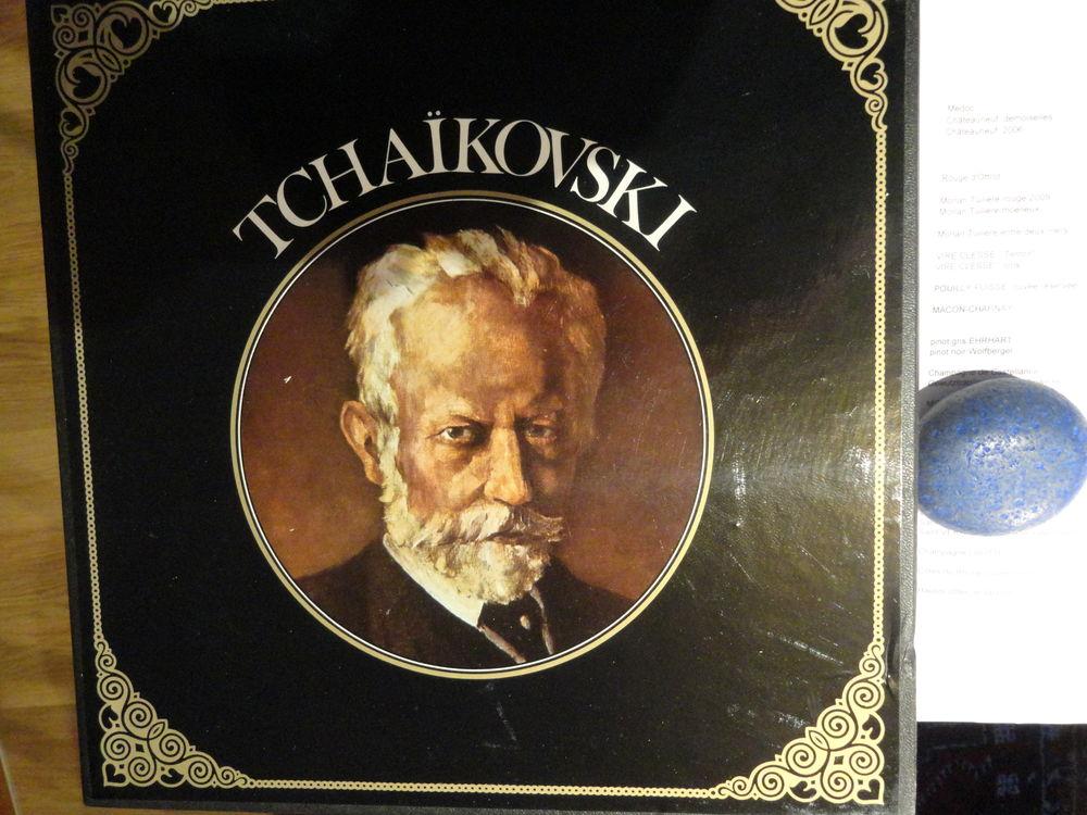 Coffret disques vinyles   TCHAIKOWSKI  0 Mulhouse (68)