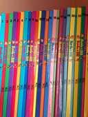 Collection Boule et Bill BRADEE 150 Pessac (33)