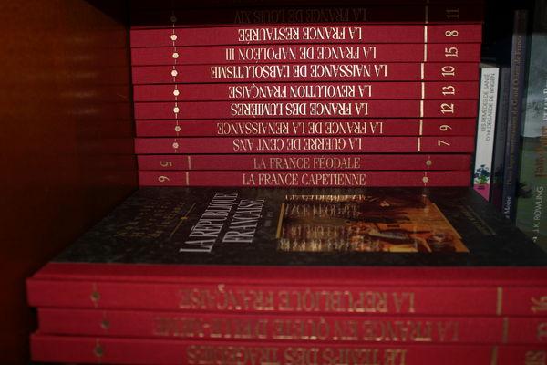 Collection Nouvelle Histoire De France Jacques Marseille