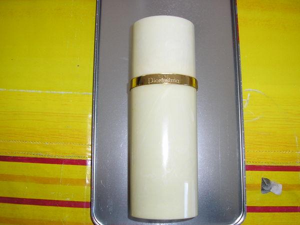 Coques pour recharges parfum
