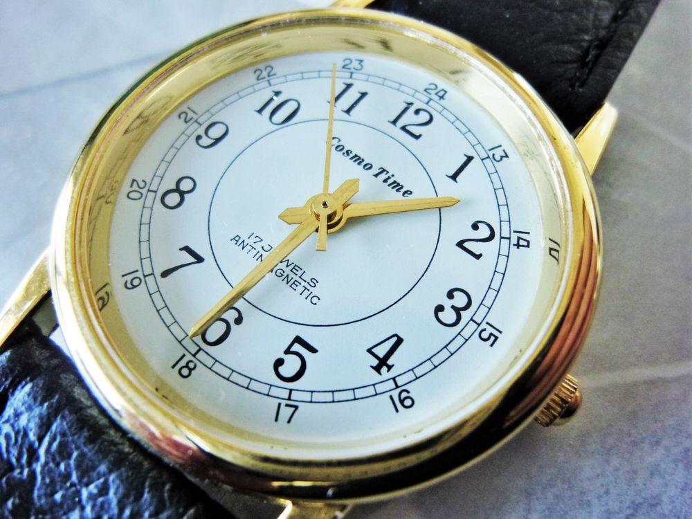 COSMO TIME montre mécanique 1980 MEC0044 80 Metz (57)