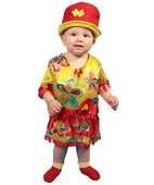 costume Hippie  3-4 ans 7 Fontenay-sous-Bois (94)