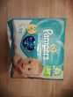 COUCHES PAMPERS BABYDRY TAILLE 2 Puériculture